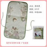Free Shipping Gold leaf mat cart baby mat car 8