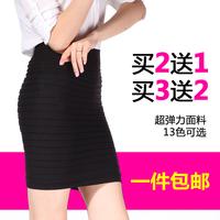 Half-length slim high waist hip short skirt candy color a step skirt plus size 9.9