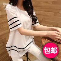 2014 summer fashion maternity clothing maternity one-piece dress loose diamond net short-sleeve summer maternity dress