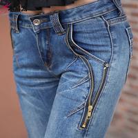 2014 new spring Korean style women jeans slim skinny pencil pants trousers women free shipping n142