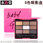 : 1pcs/lot 2014 New arrival!Free shipping!Round Makeup Colors eye shadow palette & brush