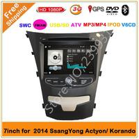 Ssangyong new actyon Korando 2014 Car dvd player with GPS Navigation TV Bluetooth Radio Russian menu 3G USB Free shipping