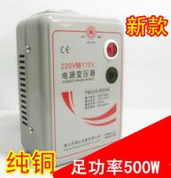 Red power pure copper 500w transformer 220v 110v 220v transformer