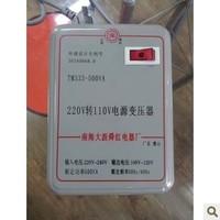 Red 500w transformer power pure 110 220v