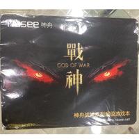Free shipping Ares a mask shell membrane transparent scrub mask fingerprint