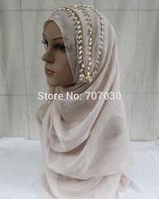 popular muslim product