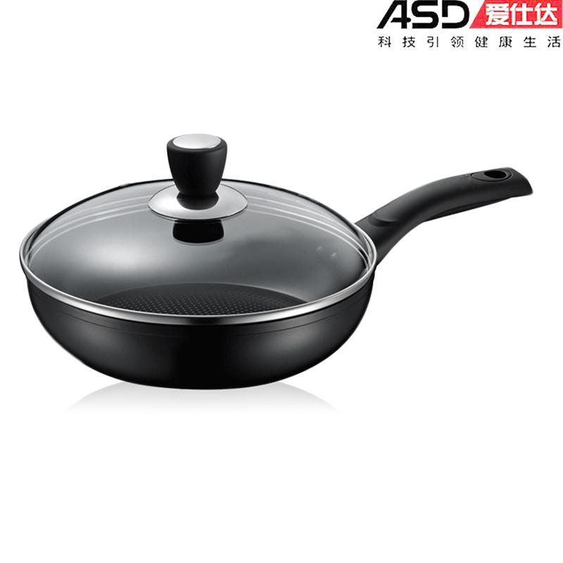 Free shipping Asd ceramic smoke frying pan 26cm lid non-stick pan qt8126e(China (Mainland))