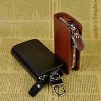 Brief genuine leather car key wallet small zipper bag general ol long design cowhide remote control keychain bag