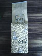 250g tieguanyin Autumn tea anxi tie guan yin tea colitas  59.8 type     Chinese oolong  tie guanyin Free shipping