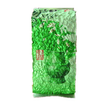 250g Chinese tieguanyin Tea new tea fragrance type oolong tea 10   tie guanyin gift Free Shipping