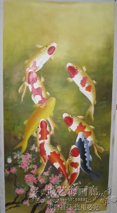 Vente en grosles types de poissons de koi achetez des for Les differents types de peintures murales