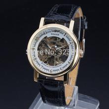 mechanical mechanism design price
