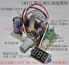 dc high voltage promotion