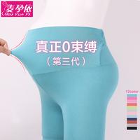 Maternity legging spring and summer maternity capris shorts maternity clothing summer thin maternity pants