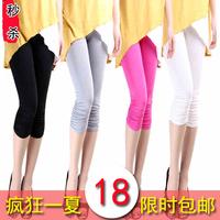 Spring maternity summer pants capris shorts maternity fashion legging maternity clothing