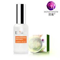 Honey fragrant humoral 50ml whitening deodorant lotion general spray