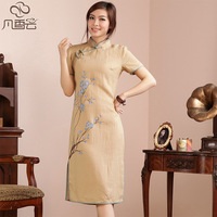 226 fluid cheongsam dress loose plus size vintage long Qipao qipao