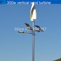 300w 12V /24v 50HZ spiral wind  turbine/vertical axis wind turbine  price