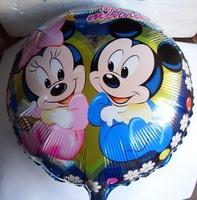 Воздушный шар OEM 1.2 g globo BL001