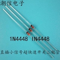 1N4448 small signal line ultra-fast switching diodes 150MA 100V
