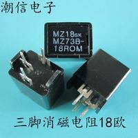 MZ73B-18ROM degaussing resistor MZ73 18RM270V
