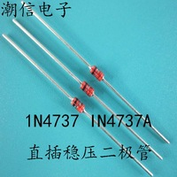 1N4737 IN4737A line regulator diode 1W 7.5V