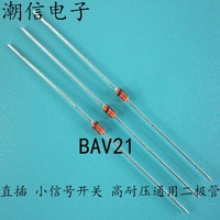 BAV21 -line Small Signal Switching Diodes 0.5W high pressure common