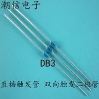 DB3 diac trigger tube line 2A 32V