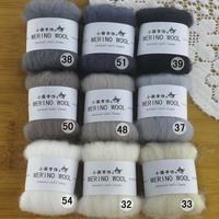 Free shipping needlework Wool set wool felt poke fun handmade diy material Grey White 10g/piece 9piece/lot
