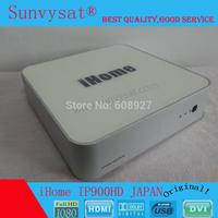 2014 Hot Selling Hd Japan Av Video Mini Set Top is HD IHome ip900 hd iptv