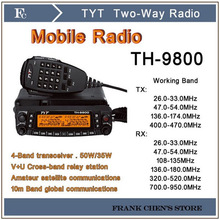 wholesale radio mobile