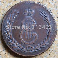 FREE SHIPPING wholesale russia 1764 5 kopecks 1 KM Siberian Coin copper