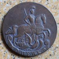 FREE SHIPPING russia 1789 copper coins
