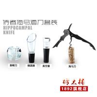 Knife piece set wine stopper bottle opener