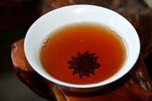 150 gram 5 3oz Chen Cha Da Hong Pao Tea Cake Chinese traditional Wuyi Rock Tea