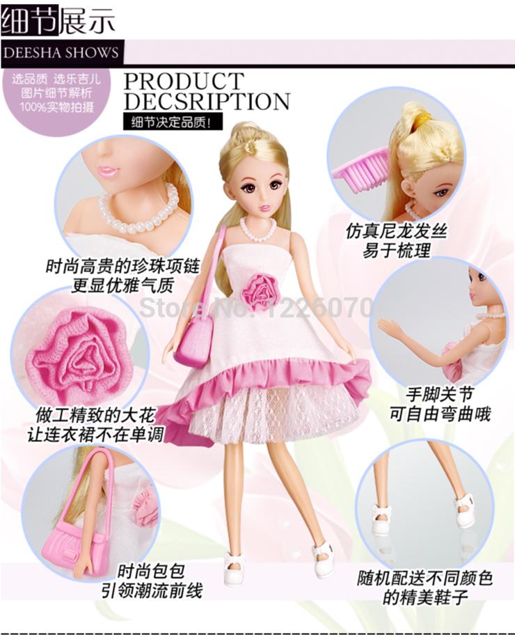 2014NEW free shipping Le Jill doll princess fashion children toys girls play house bobby single pack(China (Mainland))