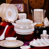Bowl set jingdezhen ceramic tableware 56 bowl bone china dinnerware set plate dish spoon set