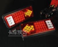 LED/Lamp STOP TAIL LIGHTS,TRUCK TRAILER  RV REAR LIGHTS BOAT CARAVAN 24V Turn Parking Reversing Brake signal Fog Light Amber/Red