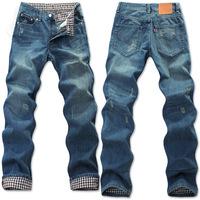 2014 autumn and winter fashion Korean men's jeans men's plaid pants fashion men's jeans flanging jeans men Free shipping