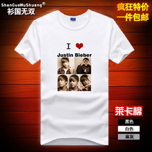 popular image t shirt