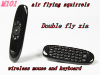 New wireless air mouse + wireless keyboard Remote control The air flying squirrels free shipping