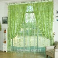 Green anthoxanthin curtain shalian window screening podul window screening balcony finished product curtain flock printing yarn
