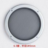 1 6.5 speaker grille speaker cover  loudspeaker protection cover