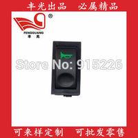 Factory Direct Auto Car Rocker Horn Switch for Heavy Truck (10PCS/Lot) 12V/24V