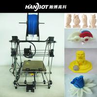 3d printer HB-001 Reprappro Huxley the reprap kit single package open source machine