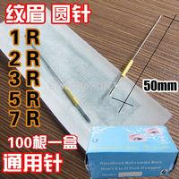3R Lot of 100 Eyebrow Needles Tattoo Makeup 3 Round Needle Permanent  Pen Machine Needles Supply For  Eyebrow Lips CN01