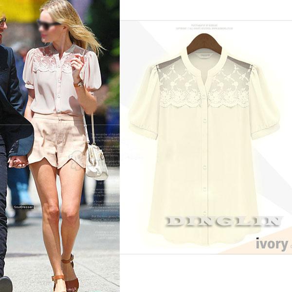 Мода Блузки С Доставкой