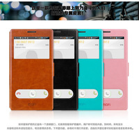 4Color,MOFI Luxury Genuine Flip Leather Case for Lenovo A880,High Quality Stand Thin View window Cover case