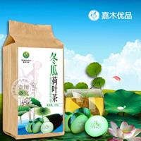 Lotus leaf tea, Natural lotus leaf tea, Wax gourd tea, Flower tea,150g,Free shipping