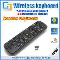 Freeshipping Measy Gyroscope 2.4G RC11 Russian wireless keyboard fly air mouse for Android TV BOX Dongle tv player